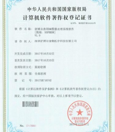 zhengshu-04